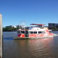 Brisbane City Hopper